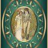 Emma Pdf by Jane Austen
