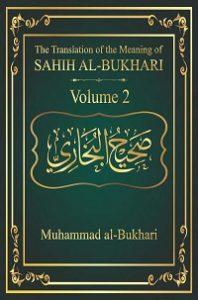 Sahih Al Bukhari - Vol 2 - Muhammad Al Bukhari
