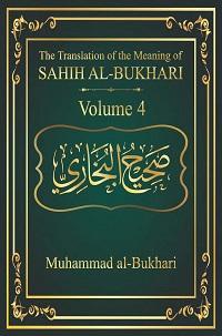 Sahih Al Bukhari Vol 4 - Muhammad Al Bukhari